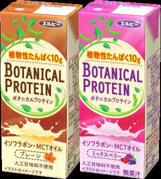 BOTANICAL PROTEIN ボタニカルプロテイン