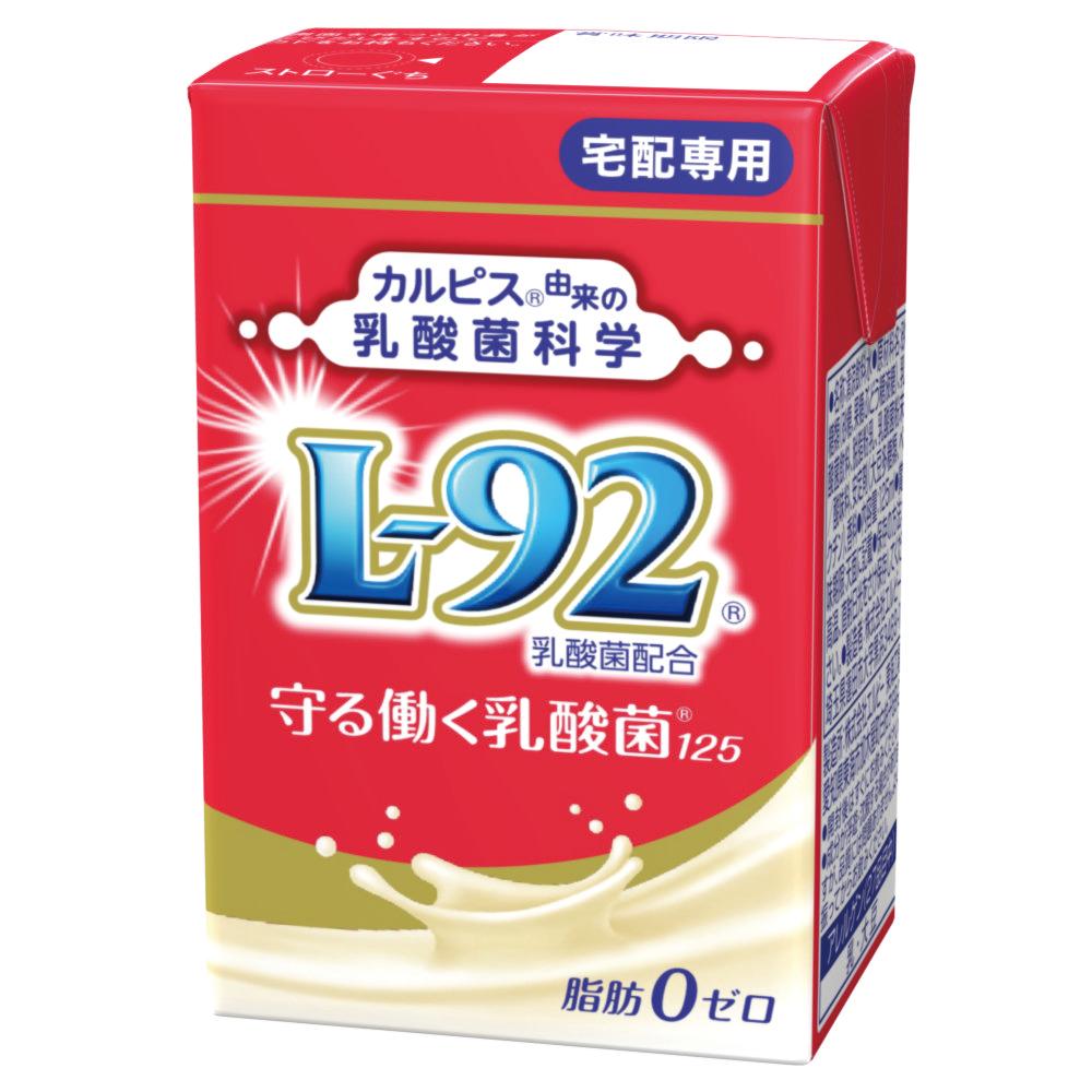 (宅配専用)「守る働く乳酸菌」125