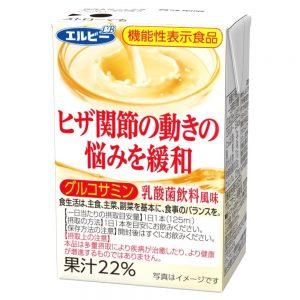 ヒザ関節の動きの悩みを緩和 グルコサミン 乳酸菌飲料風味