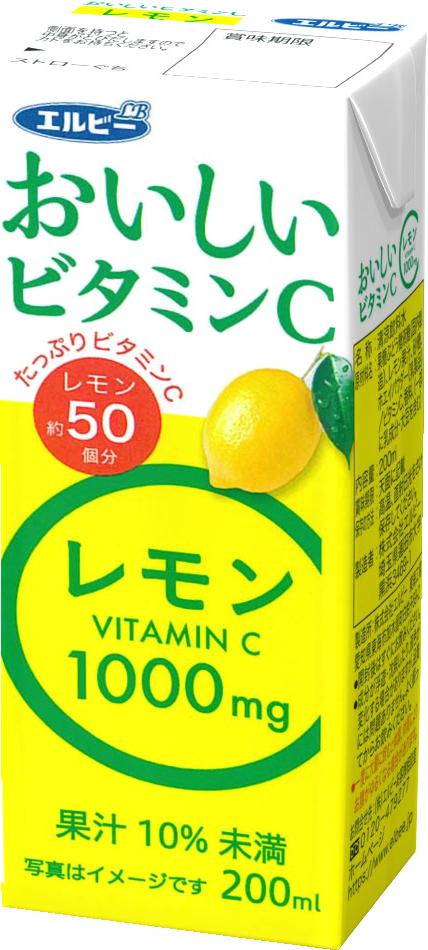 C レモン