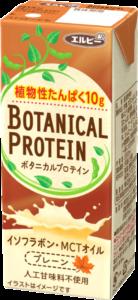 ボタニカルプロテイン プレーン