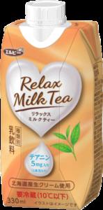 Relax Milk Tea