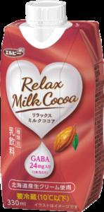 Relax Milk Cocoa