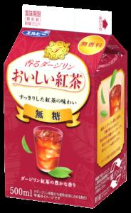 おいしい紅茶500ml