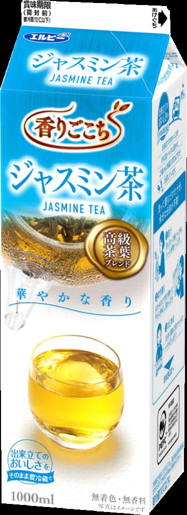 香りごこち ジャスミン茶