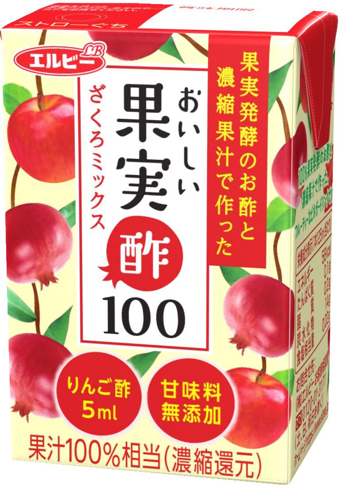 おいしい果実酢100 ざくろミックス