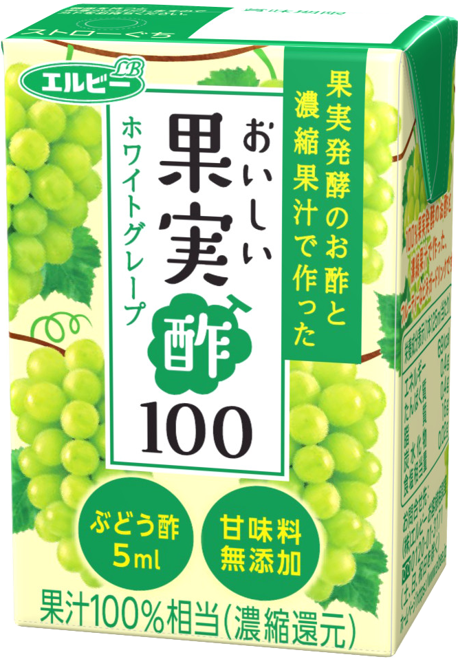 おいしい果実酢100 ホワイトグレープ