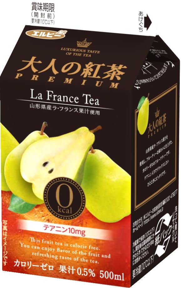 大人の紅茶PREMIUM ラ・フランスティー