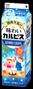 「味わいカルピス」七夕PKG