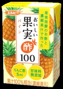 おいしい果実酢100 パイン