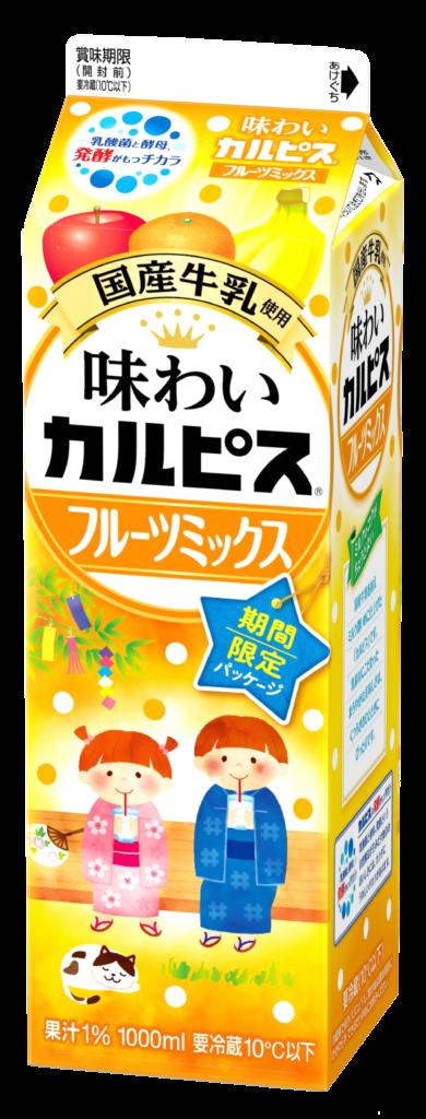 「味わいカルピス」フルーツミックス 七夕PKG