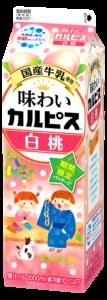 「味わいカルピス」白桃 七夕PKG