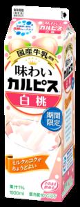 「味わいカルピス」白桃