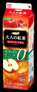 大人の紅茶トリプルゼロ アップルティー