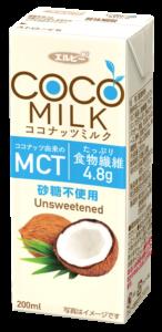 COCO MILK 砂糖不使用