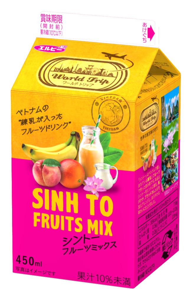 潤う果実いちごの写真