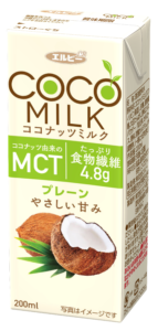COCO MILK プレーン