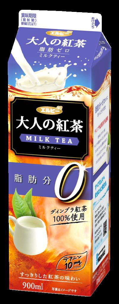 大人の紅茶 脂肪ゼロ ミルクティー