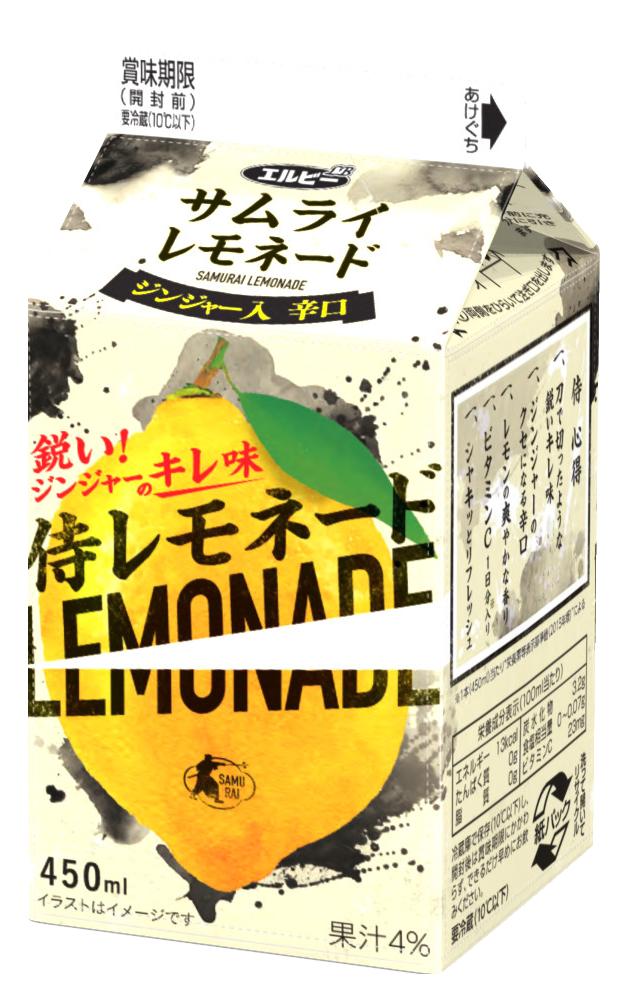 侍レモネード