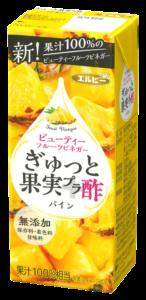 ぎゅっと果実+酢 パイン