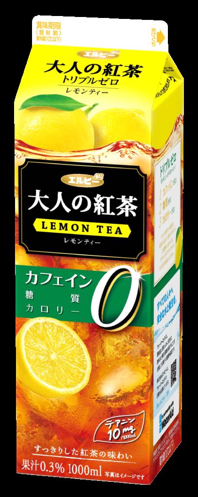 大人の紅茶トリプルゼロ レモンティー